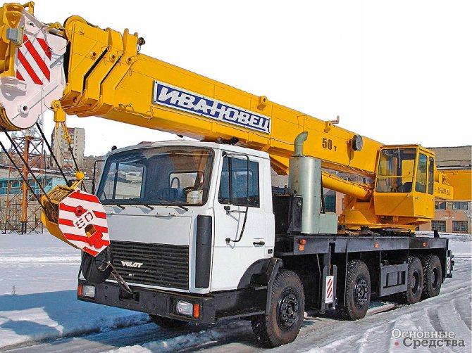 50-тонный «Ивановец» на шасси МЗКТ-69234