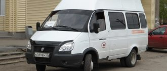 Автобус Луидор-225000