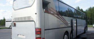 автобус неоплан производитель