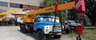 Автокран ЗИЛ 133 гя технические характеристики