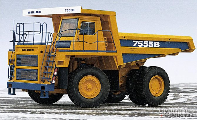 БелАЗ-7555B