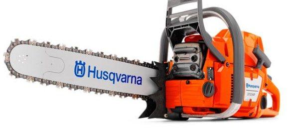 Бензопила Husqvarna 372xp