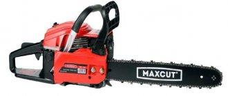 Бензопила MaxCut MC 146 Shark