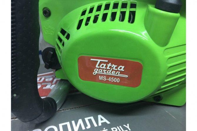 Бензопила Tatra Garden MS 4500