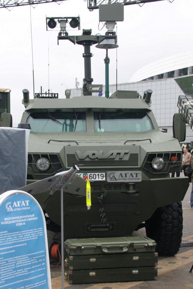БРДМ-4Б на шасси МЗКТ-490100-015. Фото автора - Бронированный «Волат» | Warspot.ru