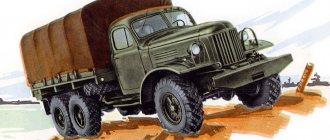 Брутальная внешность ЗИЛ-157 даже на рисованных проспектах «Автоэкспорт» убеждала клиентов в непревзойдённой проходимости