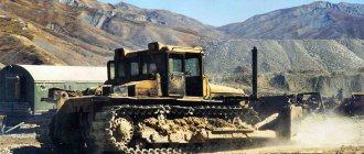 Бульдозер ДЭТ-250 в работе