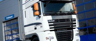 «ДАФ»: страна производитель автомобилей