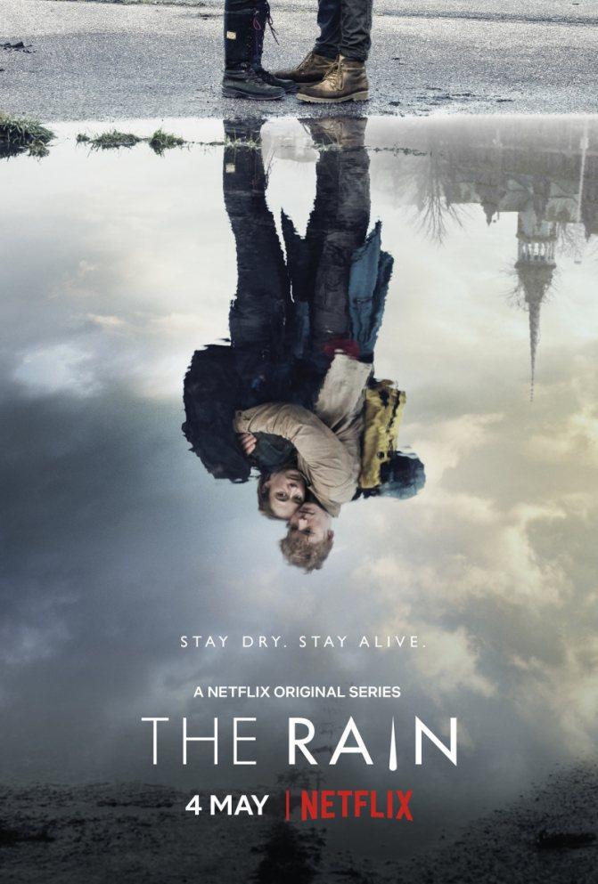 Дождь (1, 2 сезон)