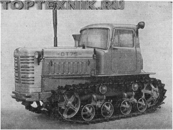ДТ 75 первого поколения