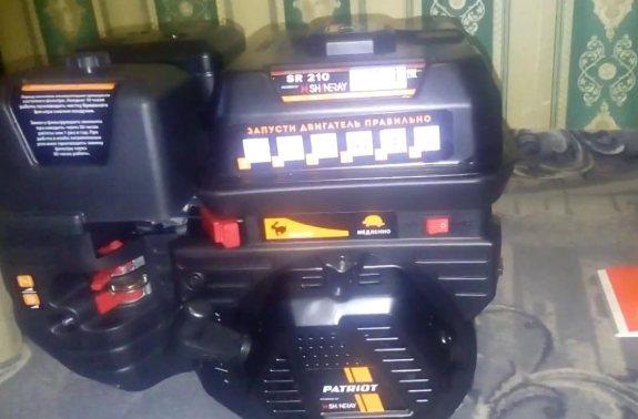 Двигатель на мотоблок Нева 4-тактного 1-цилиндровог Patriot SR 210