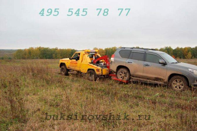 эвакуатор с частичной погрузкой автомобиля