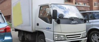фото jmc 1032. с фургоном