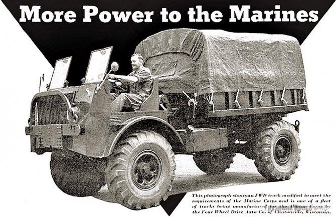 FWD SU-COE Special в варианте тягача с лёбедкой. Из рекламы моторостроительной компании Waukesha 1941 г.