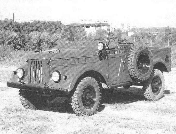 ГАЗ-69, непосредственный предшественник