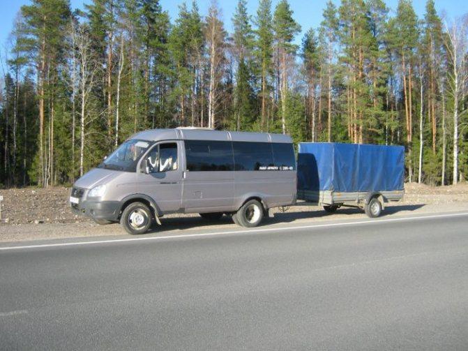 газель с прицепом грузовым