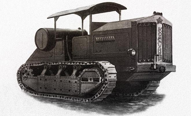 Гусеничный трактор Коммунар