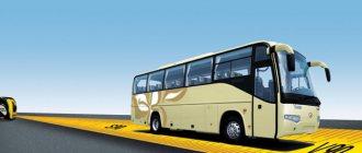 higer туристический автобус