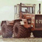 Итоги истории трактора К-710
