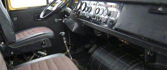 Кабина КрАЗ-65101