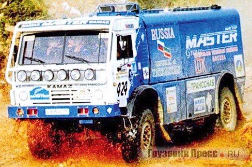 КамАЗ-49255, 1997–1998 гг.