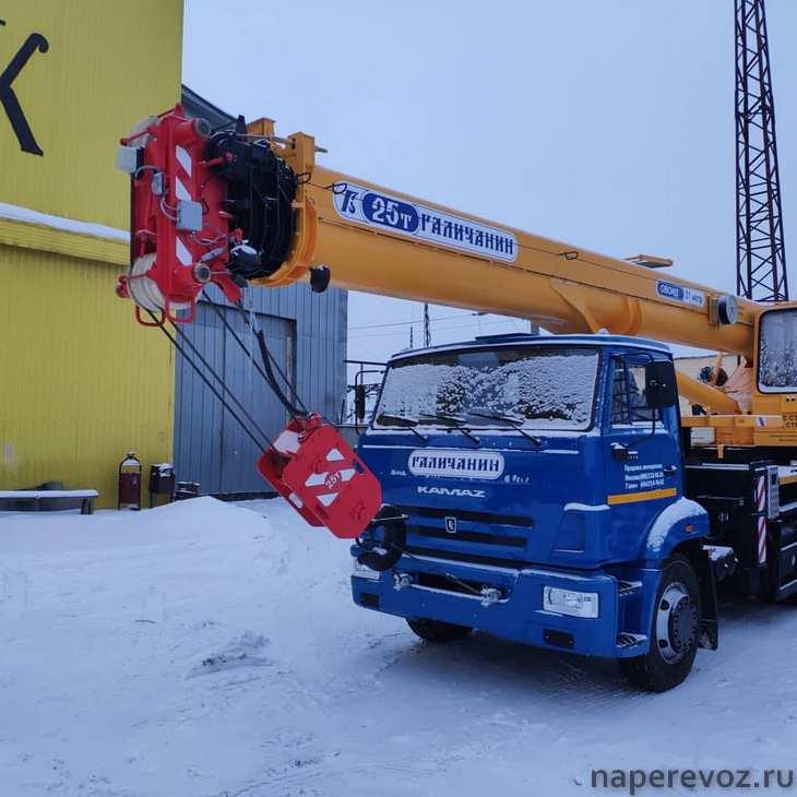 КАМАЗ кран 25 тонн