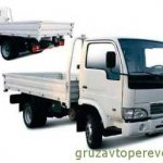 китайский грузовик юджин
