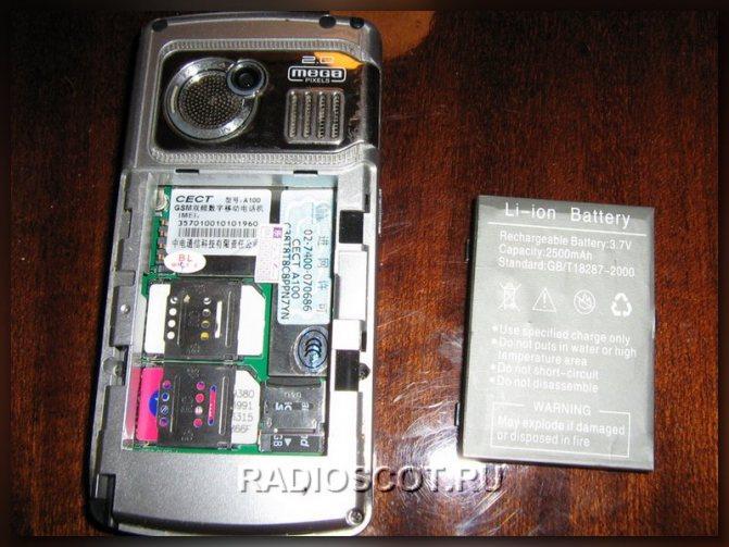 китайский мобильный телефон CECT A100