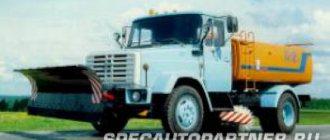 КО-713-01 универсальная комбинированная машина на шасси ЗИЛ 433362 (Мценский Коммаш)