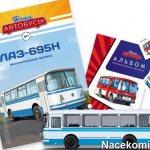 Коллекция «Наши Автобусы» от Modimio