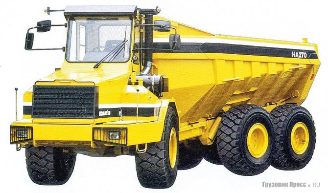 Komatsu HA270-3, разработанный совместно с Моху Trucks of America