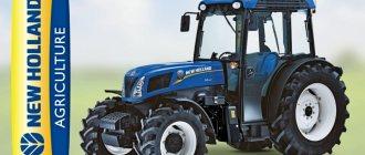 Комфортный трактор