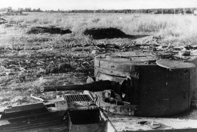 Корпус и башня Т-46-1, который использовался как неподвижная огневая точка, 1941 год. - Колёсно-гусеничный тупик   Warspot.ru