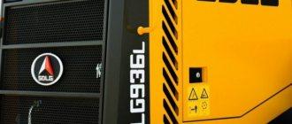 Краткая информация о компании-производителе SDLG LG936L