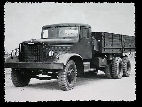 «КрАЗ-257»: предшественники, история модели и преемник