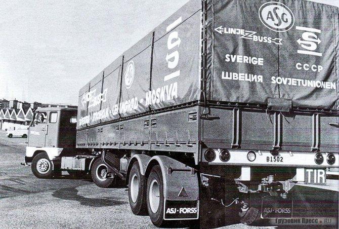 Линию Гётеборг–Стокгольм–Ленинград–Москва открыли 30 октября 1969 г. Её обслуживали тягачи Volvo F88-32 (4x2) с полуприцепами ASJ-Forss. В 1965–1977 гг. выпущено 40 215 грузовиков семейства F88