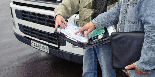 меры безопасности при грузоперевозках
