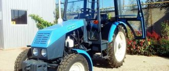 Мини-трактор ХТЗ 3512