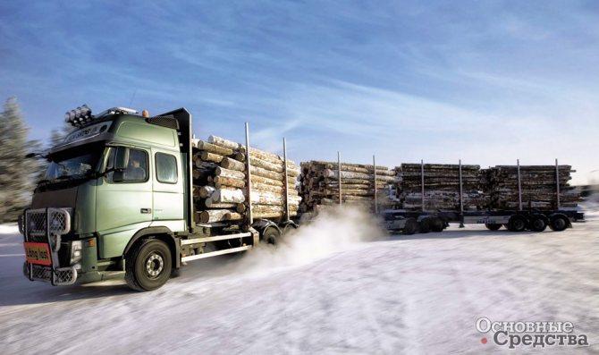 Многозвенный автопоезд-лесовоз на шасси Volvo FH16 мощностью 660 л.с., длиной 30 м