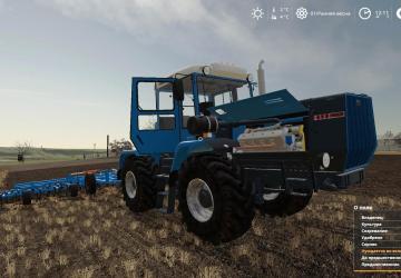 Мод ХТЗ 17221-21 версия 1.0.0.3 для Farming Simulator 2020 (v1.4.1.0)