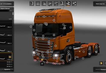Мод Scania G Modifications версия 1.3 для Euro Truck Simulator 2 (v1.32.x, 1.33.x)