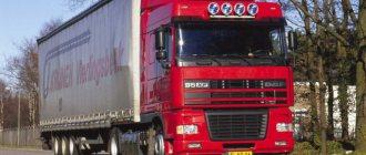 Немного об истории компании DAF Truck