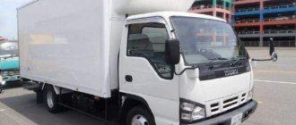 Нормы расхода топлива фургонов Isuzu