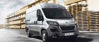 Нормы расхода топлива фургонов Peugeot