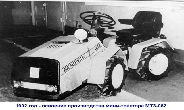 О производителе МТЗ-152 – Сморгонском агрегатном заводе