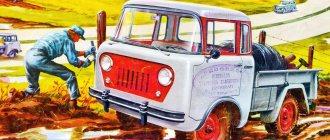 Обложка проспекта Jeep FC-150 авторства американского художника Джеймса Милтона Сешнза, многие годы работавшего по заказу компании