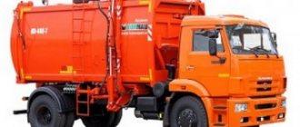 Обзор моделей мусоровозов на базе КамАЗ: характеристики, особенности, устройство