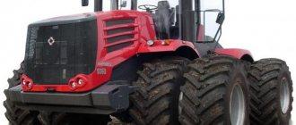 Описание и технические характеристики трактора серии К-9000 Кировец