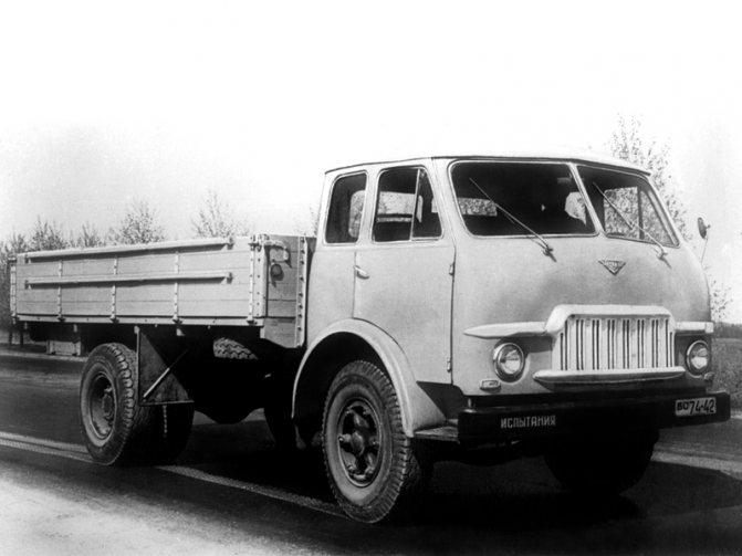 Опытный МАЗ-500