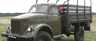 Особенности конструкции «ГАЗ-66»; коротко о его отличиях от «ГАЗ-63»